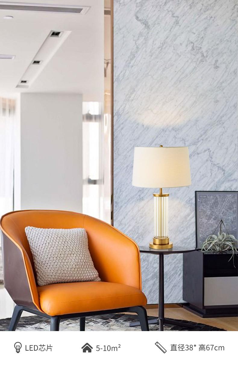 Đèn Hima trang trí không gian phòng khách